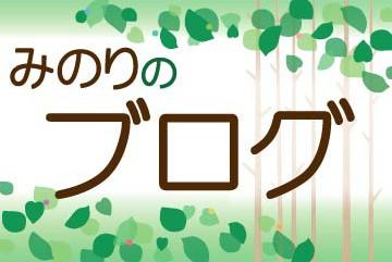 minori-blog-logo